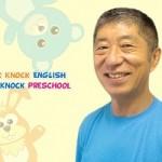 profilepic-keiji