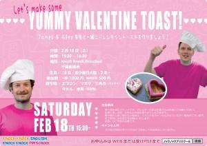 valentine_toast